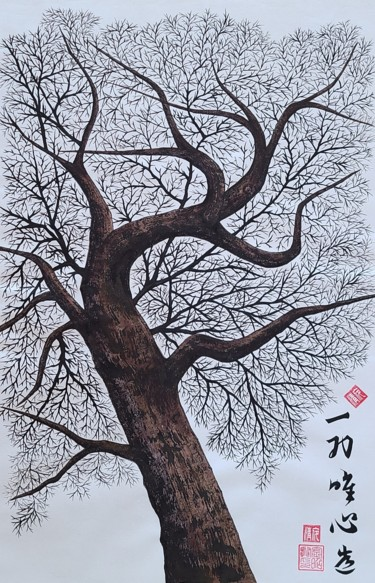 """Painting titled """"winter tree1"""" by So Hyon Kim, Original Art, Ink"""
