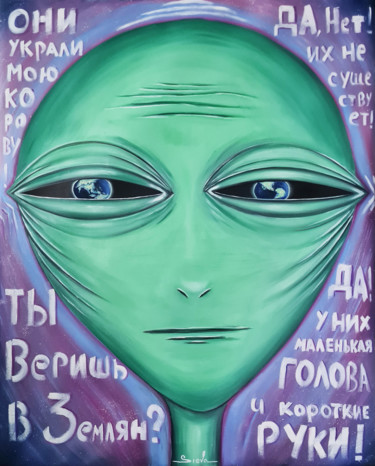 """Painting titled """"Alien thoughts"""" by Sieva, Original Art, Oil"""