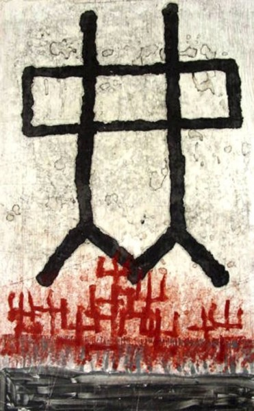 23.6x17.7 in ©2005 by Somphong