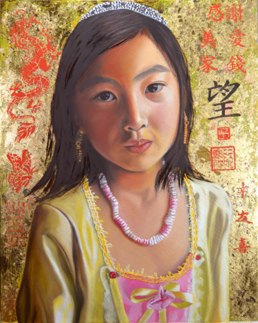 """Painting titled """"Princess Marie-Clai…"""" by Thu Nguyen, Original Art, Oil Mounted on Wood Panel"""