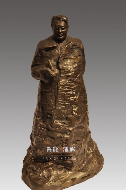 He Long, original cast bronze sculpture, artist's proof, by Pan He (潘鹤) - Sculpture,  16.9x9.5x5.9 in, ©2013 by -128 -                                                              cast bronze sculpture of Marshal He Long