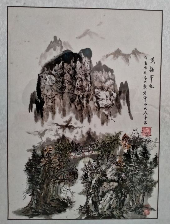 """Painting titled """"黄鹤峰林"""" by Xyx, Original Art, Ink"""