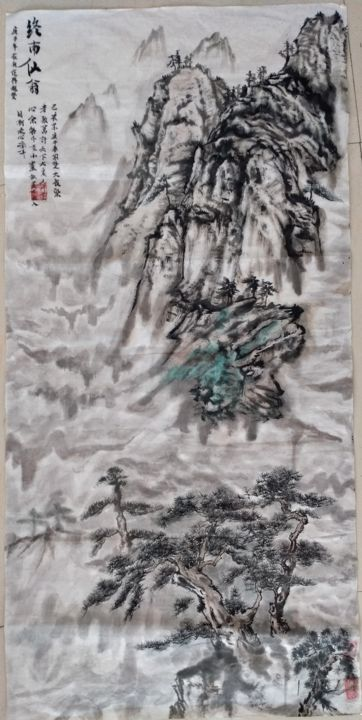 """Painting titled """"终南仙翁"""" by Xyx, Original Art, Ink"""