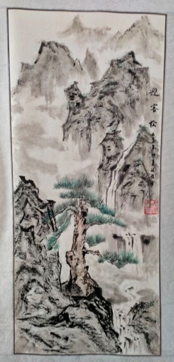 """Painting titled """"迎客松"""" by Xyx, Original Art, Ink"""