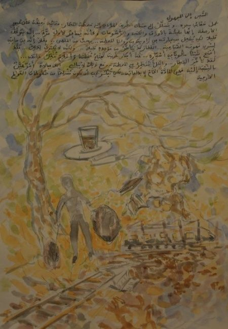 au train - Painting ©2011 by El Abbas El Abed -