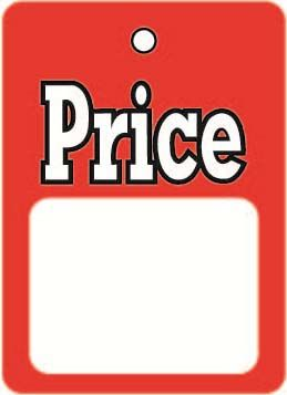 square-price.jpg [IMPORTANT] Modification of the how prices are displayed to visitors