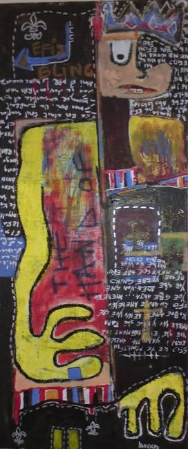 30 x 60 cm - ©2009 by Anonymous Artist