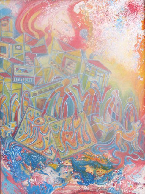 Aprés le séisme - Painting,  39.4x35.4 in, ©2010 by Ali Koussa -