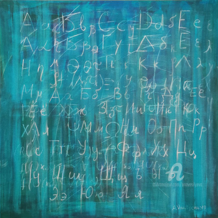 ABC - Painting,  39.4x39.4x0.7 in, ©2019 by Anastasia Vasilyeva -                                                                                                                                                                                                                                                                                                                                                                                                                                                                                                                                                                                                                                                                                                                                                                                                                                                                                                                                                                                                                                                                                                                                          Conceptual Art, conceptual-art-579, Abstract Art, Science, ABC, Letters, Abstract blue, alphabet, russian, Greek, science, science art, science drawing, colorfield painting, deep blue, vibrations, vivid, modern abstract, large painting, 100x100, turkis, acrylic paintings, painting modern, cool painting