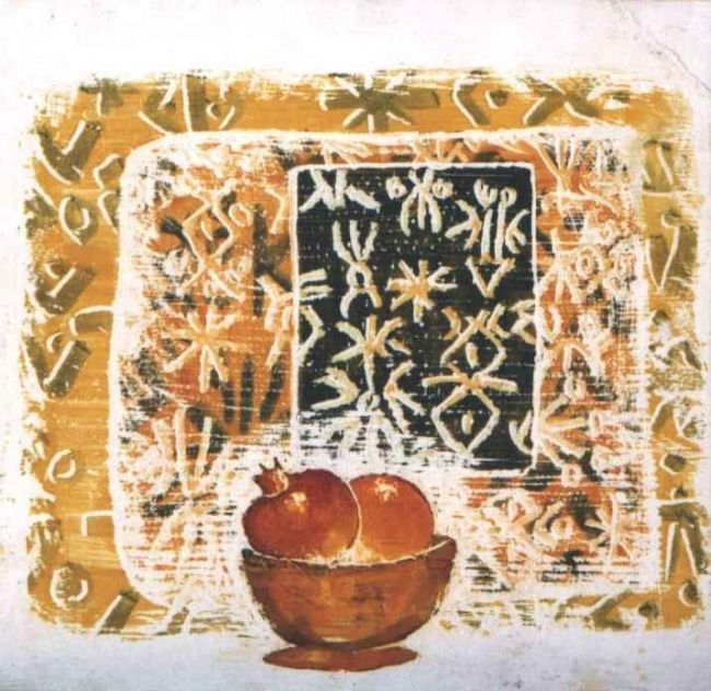 il dono sacrale - Painting,  11.8x15 in, ©1999 by Yacob Ibrahim -