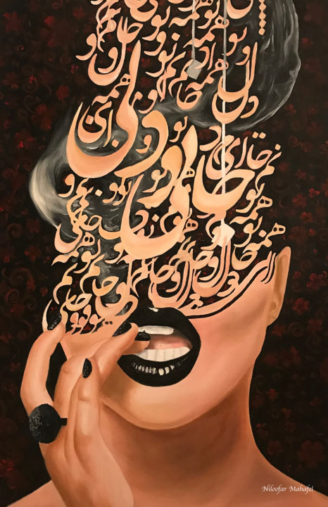 """Painting titled """"My Life For You"""" by Niloofar Mahafel, Original Art, Oil"""