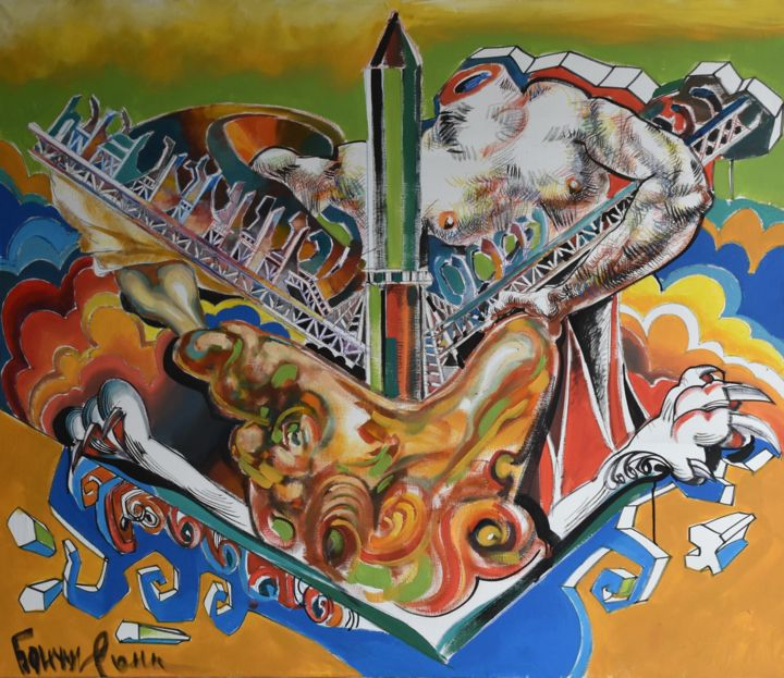 """Painting titled """"Expansion of the Co…"""" by Roman Bonchuk, Original Art, Acrylic"""