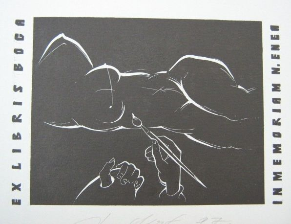 Ex Libris - Drawing,  12.5x8.5 cm ©1997 by Valeriu Herta -                            Black and White, Ex Libris