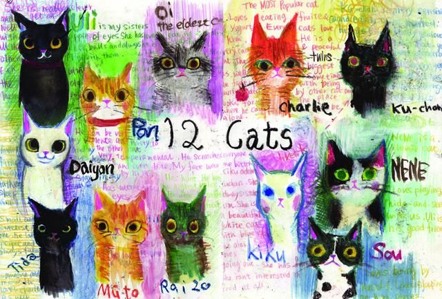 12cats - Painting ©2007 by Asari Fukushima -
