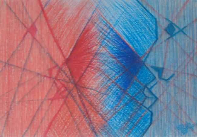 Incidences Et Reflexions - Painting,  70x50 cm ©1999 by Ayayi Hillah -