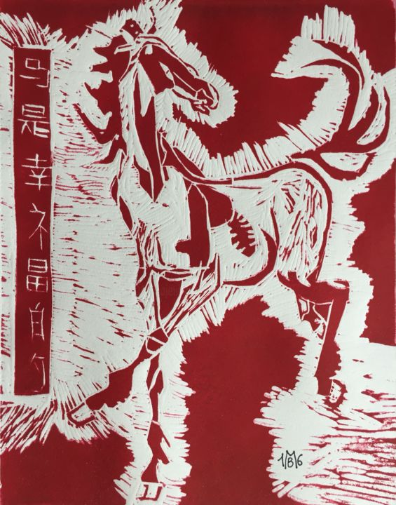 Le cheval est content - Printmaking ©2018 by Beatrice Mazoires -