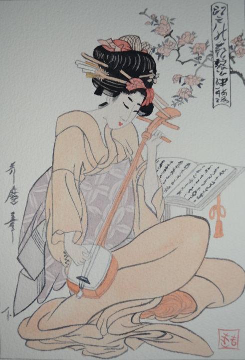 "Aquarelle ""Geisha musicienne"" estampe japonaise - Painting,  27x19 cm ©2013 by Opale Isis -                                                                                                                                                                                                                        Concrete Art, Figurative Art, Classicism, Paper, Performing Arts, Asia, World Culture, Women, Music, Portraits, Travel, Calligraphy, Culture, History, Fashion, People, estampe japonaise, geisha musicienne, aquarelle japonaise, peinture Japon, aquarelle geisha, geisha et koto, kimono, calligraphie, portrait femme japonaise, Asie, peinture asiatique"
