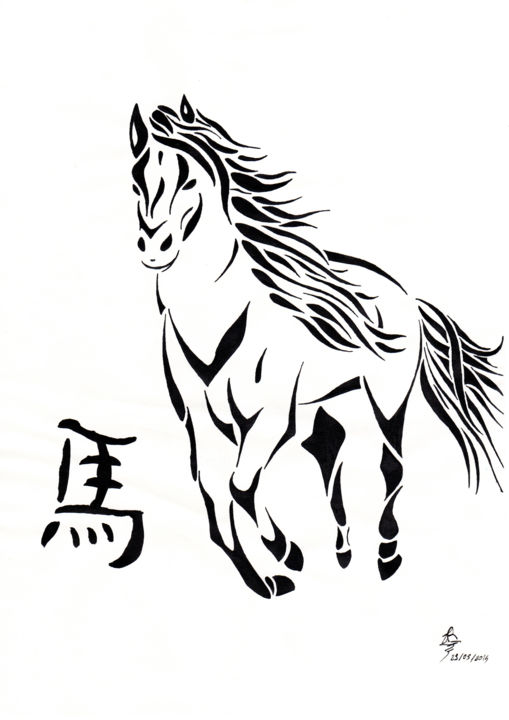 dessin cheval tribal facile