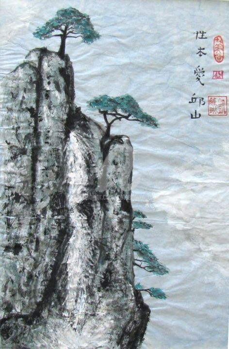 La cascade - Painting,  19.7x15.8 in, ©2013 by Catherine  MONDOUX -                                                                                                                                                                                                                                                                                              Asia, Peinture chinoise, Paysage chinois, cascade, art chinois, art contemporain