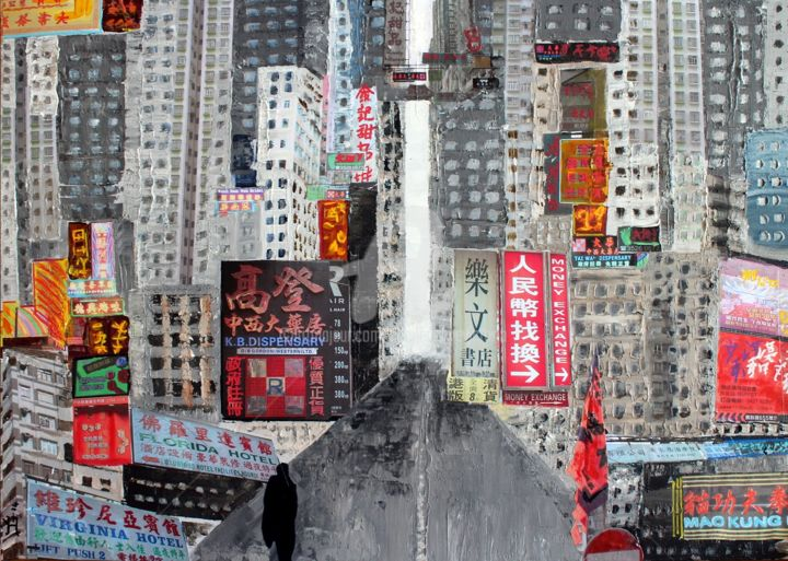 hong kong blade runner - Painting ©2014 by Cecile Gonne Victoria -                                            Canvas, Cities, Hong Kong, Blade Runner, technique mixte