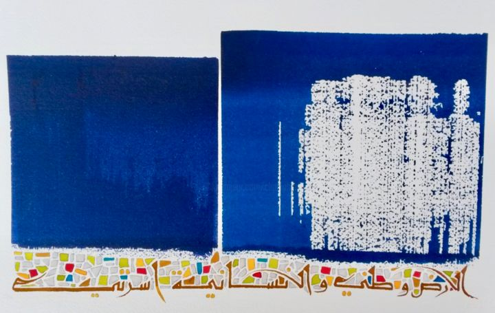 Patrie - Calligraphy,  30x40 cm ©2019 by Chadia Labidi -                                                        Abstract Art, Paper, Calligraphy