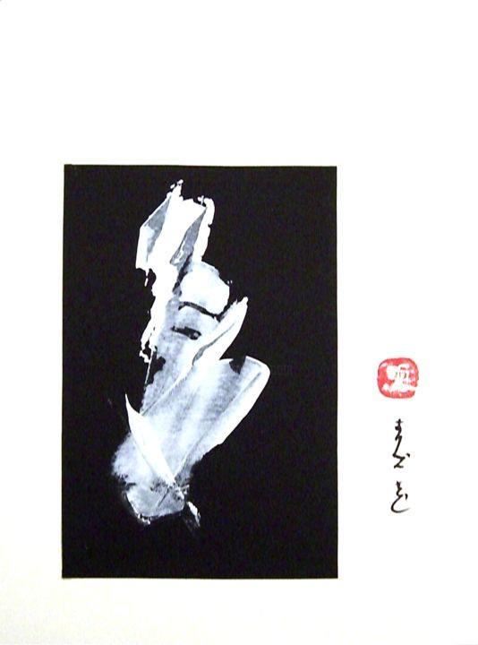 Zen 3 - Painting,  24x18 cm ©2016 by Chandi -                        Abstract Art