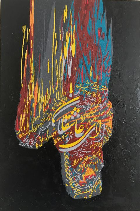 """Painting titled """"Mevlana"""" by Che.Shahryar, Original Art, Oil"""