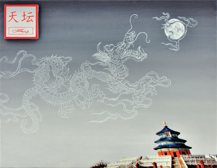 The persistence of heaven - Painting,  19.7x25.6 in, ©2008 by Christian Girault -                                                                                                                                                                                                                                                                                                                                                                                                                                                                                                                                                                                                                                                                                                                                                                                                                                                                                                                                                                                                      Figurative, figurative-594, Architecture, Asia, Outer Space, World Culture, Travel, Asie, Chine, Pekin, Beijing, temple, ciel, rond, colore, couleur, gris, dragon, boule, lune, stylise