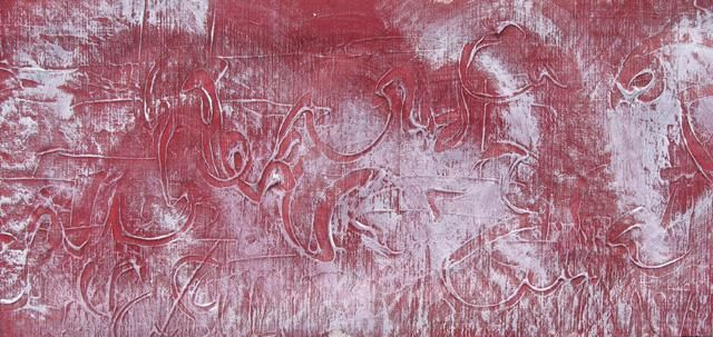 23 x 50 cm - ©2004 by Anonymous Artist