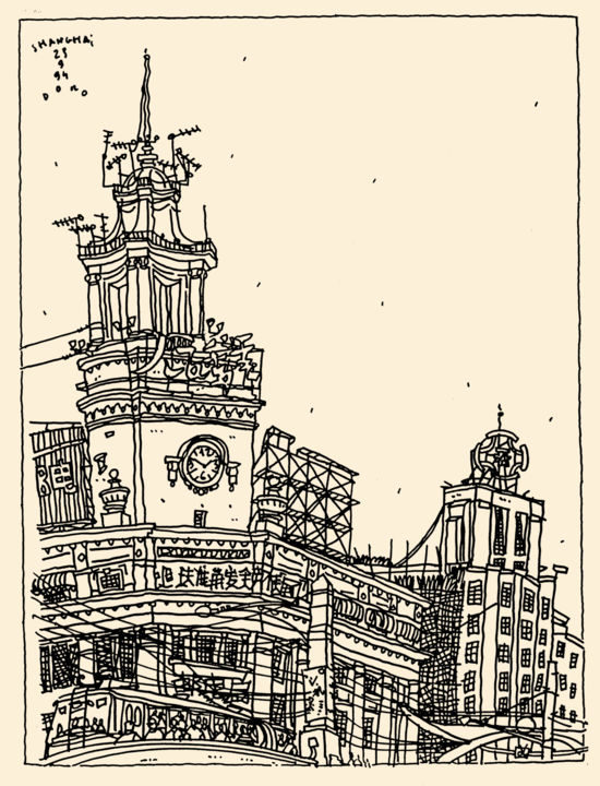 """Drawing titled """"Shanghai 23 9 94"""" by Philippe Doro, Original Art, Ink"""