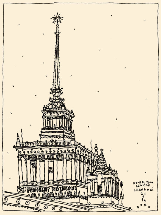 """Drawing titled """"Exhibition Centre S…"""" by Philippe Doro, Original Art, Ink"""