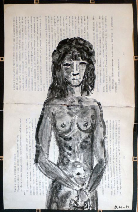 UNTITLED WOMAN NUDE INK ON PAPER - Drawing,  13x8.3 in, ©2019 by Ulugbek Doschanov -                                                                                                                                                                                                                                                                                                                                                                                                                                                                                                                                                                                                                                                                                                                              Minimalism, minimalism-606, Nude, nude, beauty, woman, painting, drawing, paper, ink, portrait, body, nude painting, small painting, small nude drawing
