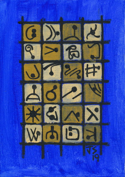 Small Improvisation 3 - Painting, ©2019 by Gerald Shepherd -                                                                                                                                                                                                                                                                                                                                                                                                          Outsider Art, outsider-art-1044, Abstract Art, acrylic painting, symbols, sequences, abstract, improvisation