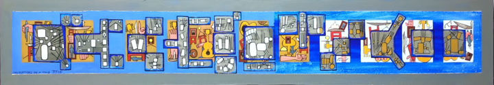 Inscriptions On A Tomb - Painting, ©2020 by Gerald Shepherd -                                                                                                                                                                                                                                                                                                                                                                                                                                                                                                                                                                                          Outsider Art, outsider-art-1044, Abstract Art, Cartoon, Fantasy, Portraits, oil painting, sequence art, theme and devlopment, theme and variations, abstract, figurative