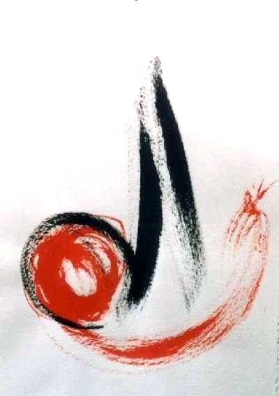 """Painting titled """"Escargot"""" by Ghezzi, Original Art, Ink"""