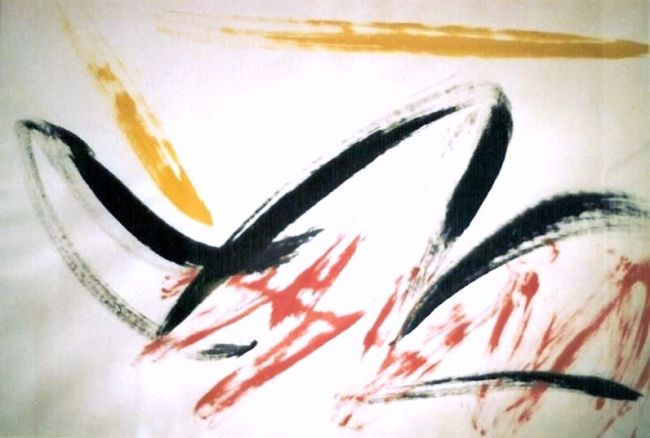 """Painting titled """"Dune"""" by Ghezzi, Original Art, Ink"""
