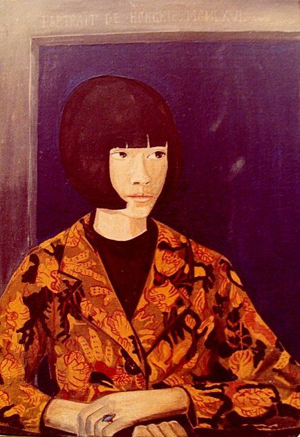 Portrait of Hongkie Oei - Painting,  46x33 cm ©1966 by Reginald Gray -