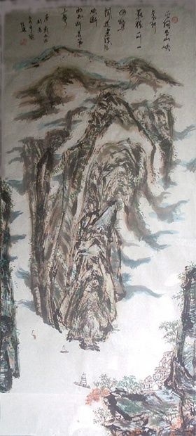 中国山水诗意画——《曾向巫山峡里行》the landscape poetry in China painting-《once line to the sorcery mountain 峡》 - 绘画,  53.5x26.8 in, ©2008 Shaohua GU -