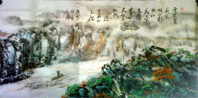 "Poetic Chinese landscape painting - ""Since poetry · Xiashan Love"" - 绘画, ©2010 Shaohua GU -"
