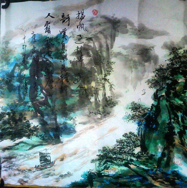 """Poetic Chinese landscape painting - """"Fan Yang"""" - 绘画,  26.4x26.4 in, ©2011 Shaohua GU -                                                                                                                          Abstract, abstract-570"""