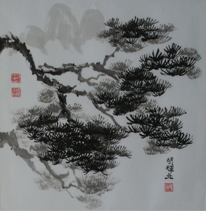 Pine Tree 1.jpg - Painting,  19.7x19.7x0.4 in, ©2006 by Hu Hei Bei -                                                                                                                                                                                                                                                                                                                                                          Illustration, illustration-600, Asia, Calligraphy, Landscape, Mountainscape, Nature