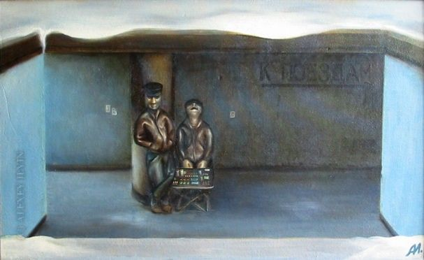 Старое метро - Painting,  60x98 cm ©1995 by Алексей Ильин -                            Realism, The Old Subway, oil, 98x60cm