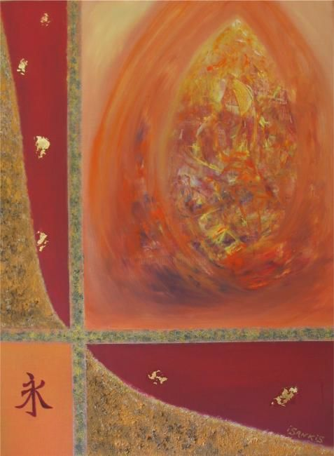 FEU INTERIEUR - Painting,  31.5x23.6x0.8 in, ©2010 by Isankis -