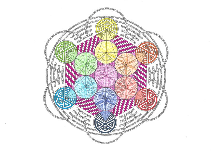 Metatron Cube - Dessin,  11,7x16,5 in, ©2016 par Jaya Bhagavan -                                                                                                                                                                                                                                                                                                                                                                                                                                                                                                                                                                                                                                                                                                                              Abstract, abstract-570, Géométrique, Nature, Patterns, Spiritualité, mandala, géométrie sacrée, metatron, chakras, yoga, jayabhagavan, victor gregori, zen, mantras