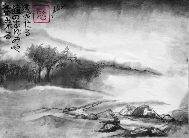 Chinese Art,  40 x 29 cm ©2012 by Julieta Jiterman -  Chinese Art, Traditional Chinese paintings