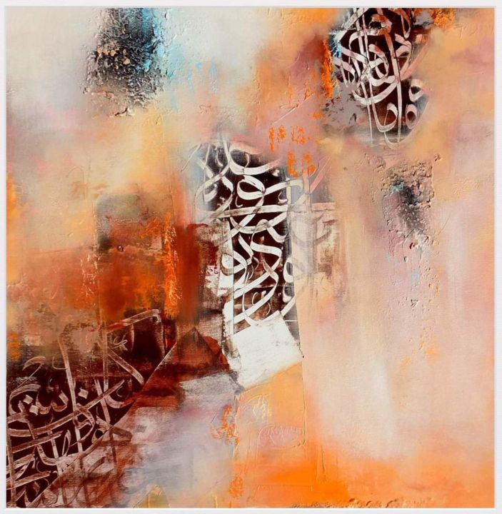 SANS TITRE - Painting,  31.5x31.5x0.8 in, ©2019 by Abdelkader Kamal -                                                                                                                                                                                                                      Abstract, abstract-570, Abstract Art, Calligraphy