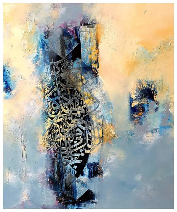 Sans titre - Painting,  39.4x33.5 in, ©2019 by Abdelkader Kamal -                                                                                                                                                                                                                      Abstract, abstract-570, Abstract Art, Calligraphy
