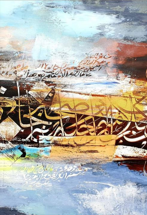 Optimisme - Painting,  27.6x19.7 in, ©2020 by Abdelkader Kamal -                                                                                                                                                                                                                                                                  Expressionism, expressionism-591, Abstract Art, Calligraphy, Landscape