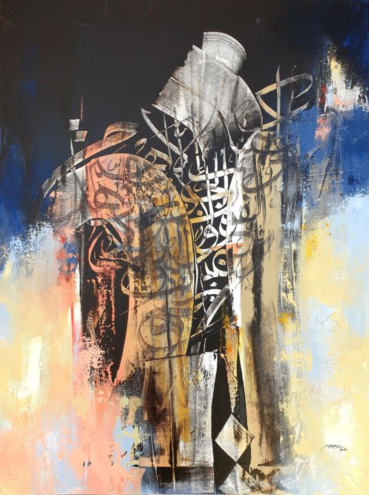 Dance of letters 8 - Painting,  31.5x23.6 in, ©2020 by Abdelkader Kamal -                                                                                                                                                                                                                      Abstract, abstract-570, Abstract Art, Calligraphy