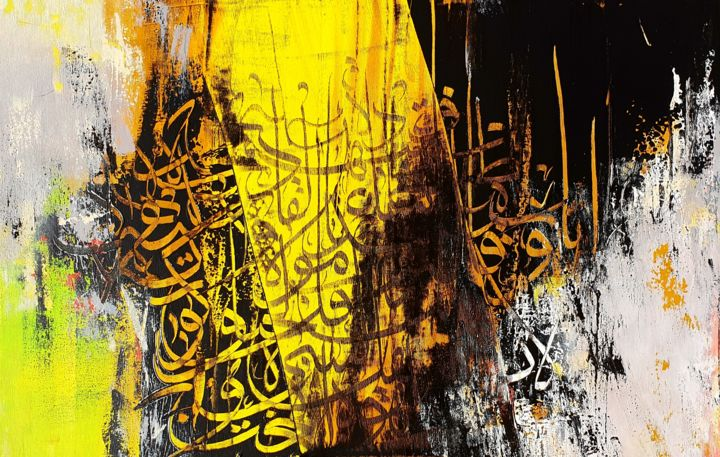 Transition - Painting,  19.7x31.5 in, ©2020 by Abdelkader Kamal -                                                                                                                                                                                                                      Abstract, abstract-570, Abstract Art, Calligraphy